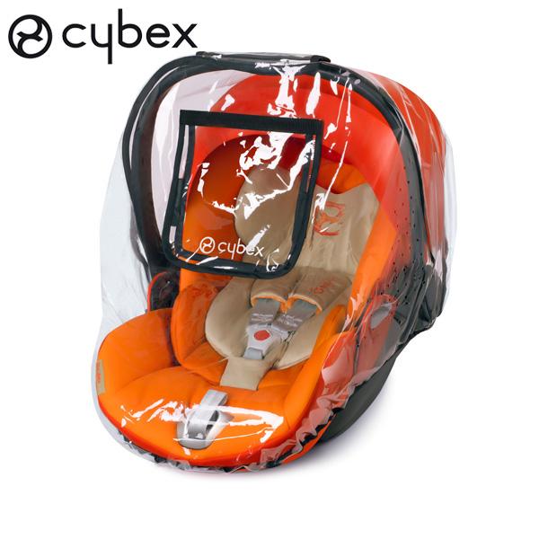 cybex サイベックスレインカバー / エイトンQ クラウドQ用